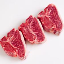 Lamb: Loin Chops